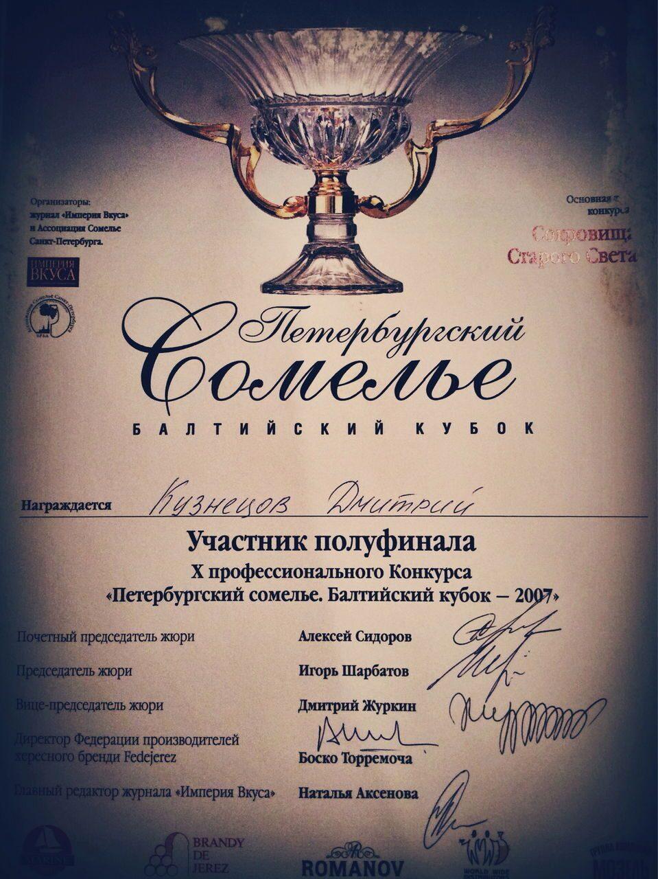 Купить диплом вуза украинская