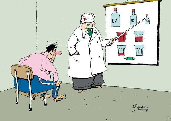 vkabineteoftalmologa.jpg